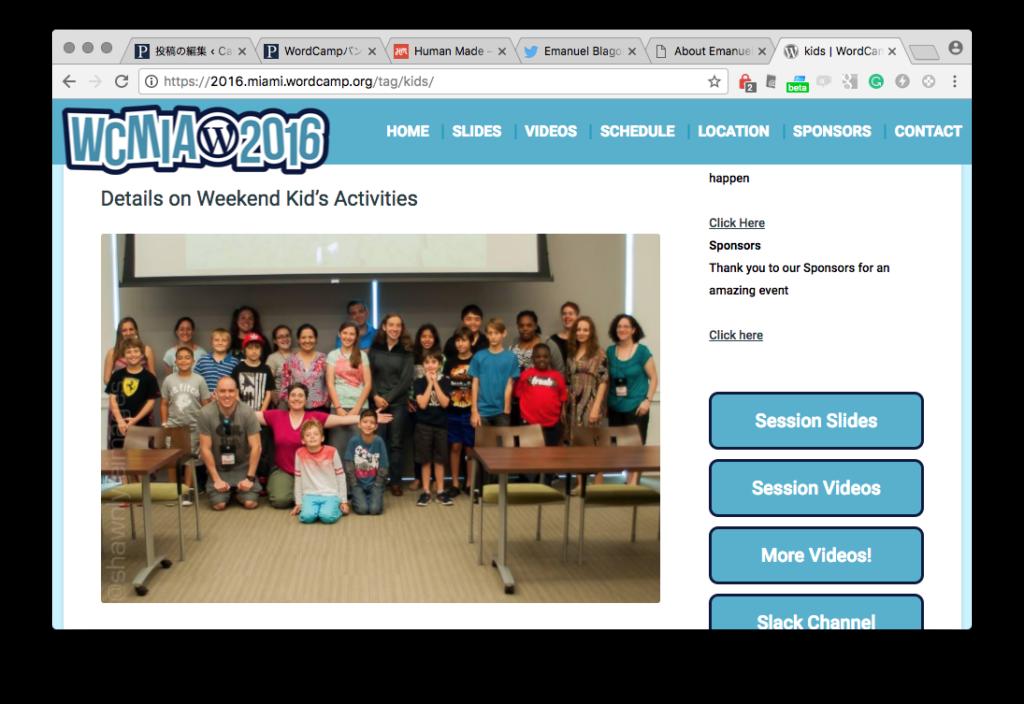 WordCamp Miami の kids タグのアーカイブ。
