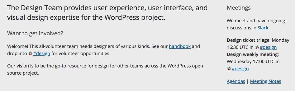 Make WordPress Design サイトのウェルカムボックス。